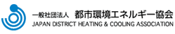 Japan District Heating & Cooling Association