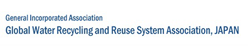 Global Water Recycling and Reuse System Association